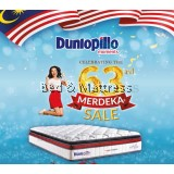 Dunlopillo Limited Edition Patriot Kingdom Mattress-  63rd Merdeka