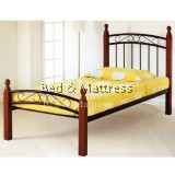 Ilima Wood/Metal Single Bed