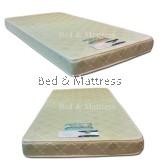 Dunlopillo Seagull Foam Mattress