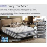 Dreamland Chiro Biorytmic Sleep Mattress